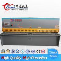 China Made QC12Y 4mm 2500mm Hydraulic Shearing Machine thumbnail image