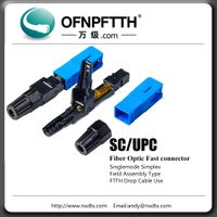 0.2dB SC Fiber Optic Fast Connector