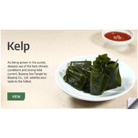 Korean Fresh kelp