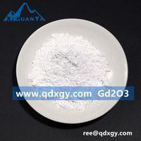 Best price 99.99% purity Gadolinium Oxide
