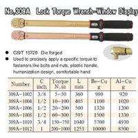 Lock Torque Wrench-Window Display thumbnail image