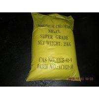 Ammonium Chloride thumbnail image