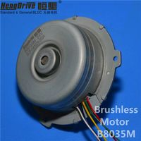 3 phase brushless motor for air Purifier