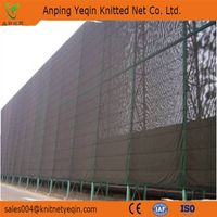 high quality flexible windbreak dust-controlling nets