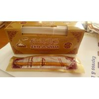 Best Quality Miswak/ Sewak Us Sunnah With 1 Free Holder/Cover