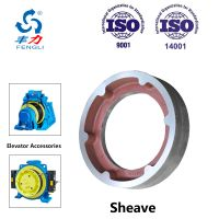 Disa Production Line Custom Make Iron Casting for Elevator Traction Machine thumbnail image