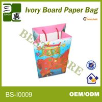 paper cosmetic bag parchment paper bags printing mickey mouse thumbnail image