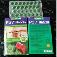 P57 hoodia OEM Natural Weight Loss Pill Hoodia P57 Capsule