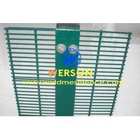 Securextra® 3510 Security Fencing
