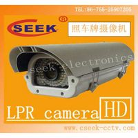 HD 2.1 MP License Plate Recognition camera