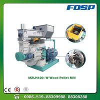 SZLH-M420 Grass Processing Pellet Mill thumbnail image