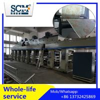Automatic Wallpaper Making Machine /Wallpaper Production Line