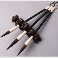 High Quality Chinese Calligraphy Set
