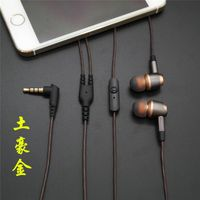 hot sale metal earphone for mobile phone