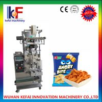 Automatic vertical form fill and seal machine with cup filler for packing granules and free flowing