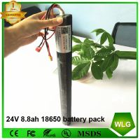 Carbon Fiber scooter Deep Cycle Rechargeable 24v 6.6ah 8.8ah 10.4ah lithium li-ion e-bike battery thumbnail image