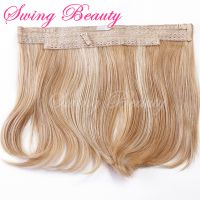 Most Fashion Double Weft Remy Virgin Double Drawn Wholesale Cheap halo Hair Extensions Human Hair thumbnail image