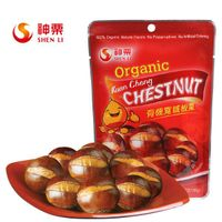 Roasted Ringent Chestnuts Snacks