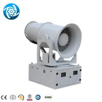 High Pressure Water Mist Cannon For Spray Dust Con Cannon Mist Mist Fog Cannon Sprayer thumbnail image