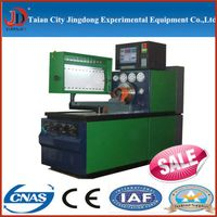 JD-II diesel fuel injection pump test bench thumbnail image