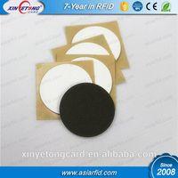 Passive RFID I-CODE SLI Anti-Metal Tag Label, 3M Glue Sticker, ISO15693, China Manufacturer thumbnail image