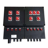 ABS Anti Corrosion Explosion Proof Panel , 220V / 380V Electrical Control Board thumbnail image