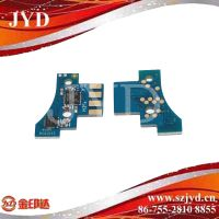 Factory price for JYD-L540 Universal toner chip for C540/543/544/546 X543/544/546/548