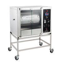 Far Infrared Roller Roasting Machine NTM-610
