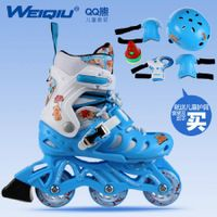children inline skates QQ-C0101