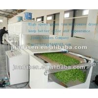 Tunnel type microwave green leaves and tea dryer and sterilizer machine