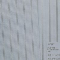 Cavort 1.2mm Non Woven Textile Shoe Material RPET Insole Stitch Bond Fabric
