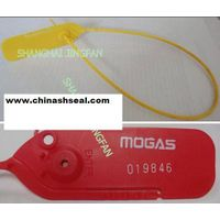 SMOOTH STRAP PLASTIC SECURITY SEAL WITH METAL INSERT JF001026