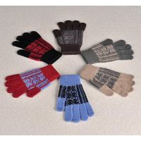 ST216  sensitive gloves