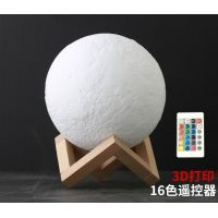 3D printing moon lamp color changeable usb charging remote control