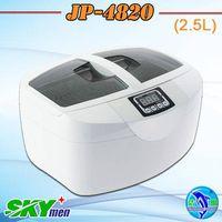 ultrasonic bath with heater,china ultrasonic bath supplier,JP-4820(digital,2500ml)
