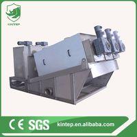 industrial wastewater sludge dehydrator machine