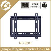 LCD/LED/Plasma Tv wall mounts for size 14-32''(YT-B27)