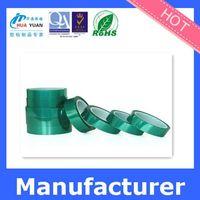 Professional production PET high temperature tape self adhesive tape