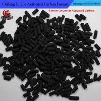 Coal Columnar Activated Carbon /High CTC 70 80% Min , Large