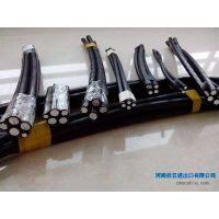 Aluminum conductor abc cable