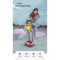 Wiggleboard-Pink.The skateboard with a new twist.Kids Scooter thumbnail image
