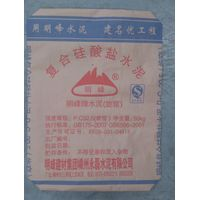 Multiwall Kraft Paper Cement Bag With Valve thumbnail image