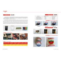 FENGHUA DONGSHENG ADHESIVE PRODUCTS CO.,LTD