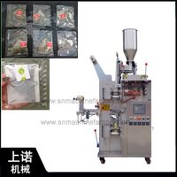 Filter paper square tea bags packaging machine thumbnail image