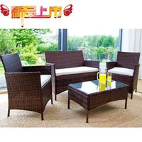 Outdoor pure manual weaving round PE rattan leisure fashion hotel restaurant tables and chairs
