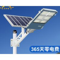 Waterproof modern decorative outdoor LED street garden lights for road lighting thumbnail image