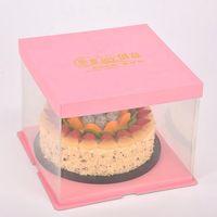 New design hot sale plastic cake box thumbnail image