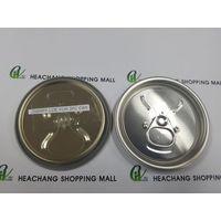 Aluminum can cap 206 rpt loe 2pc