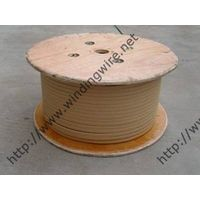 China Paper Wrapped Wire Manufacturer thumbnail image