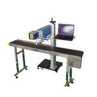 Beverage PET online laser printer